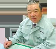 株式会社 東洋塗装